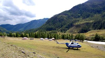 Basejo, Helikoptero
